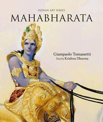Mahabharat- Shri Krishna | Krishna wallapaper