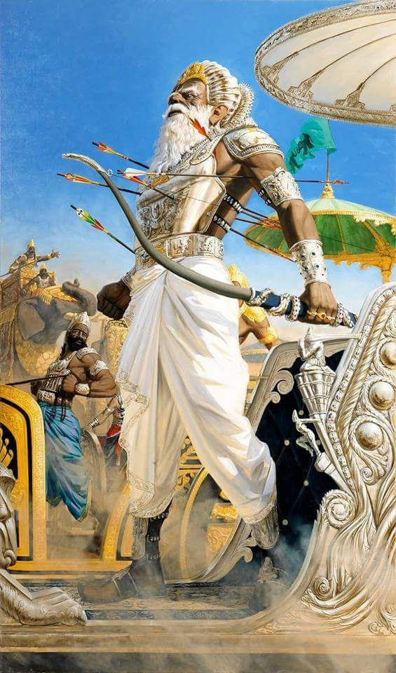 mahabhrat: Bhism