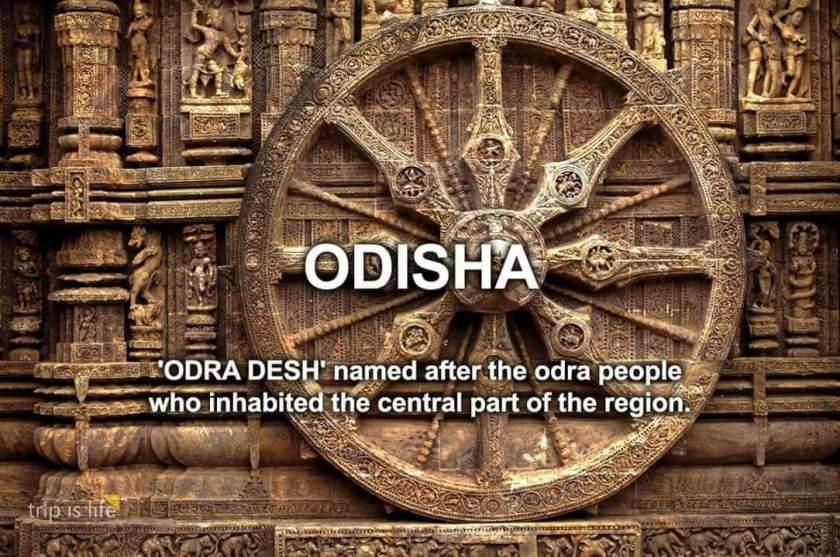States of India: Odisha Meaning