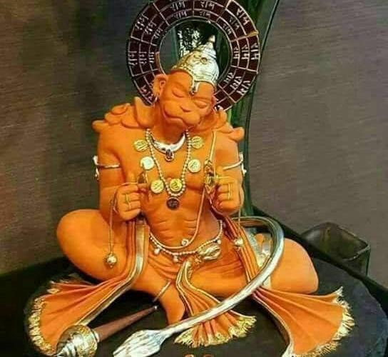 Hanuman Chalisa Wallpaper