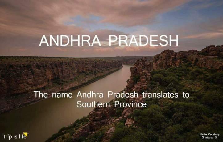States of India: Andra Pradesh Meaning
