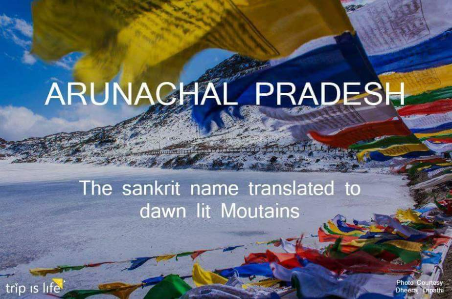 States of India: Arunachal Pradesh meaning