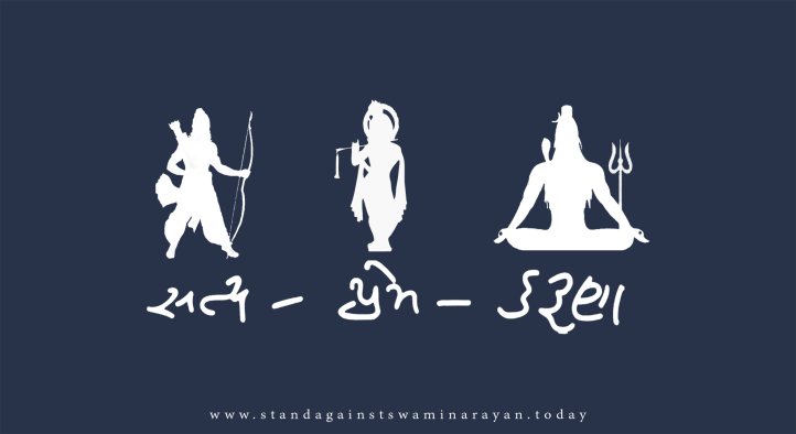 Shri Rama Wallpaper, Krishna Wallpaper and Shiva Wallpaper