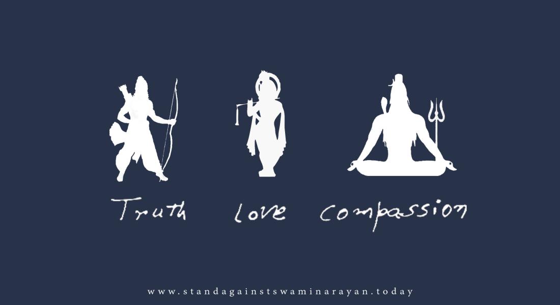 Shri Rama Wallpaper, Krishna Wallpaper and Shiva Wallpaper
